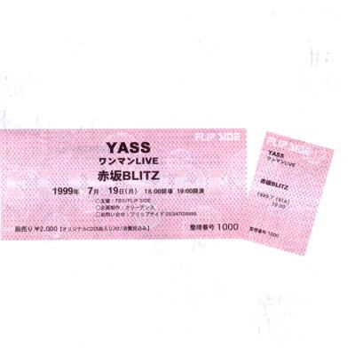 ワンマンライブ -赤坂Blitz-