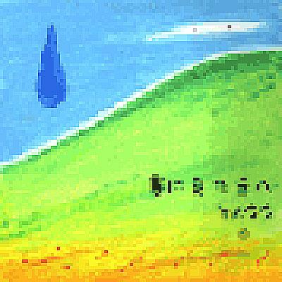 夢に見た丘へ